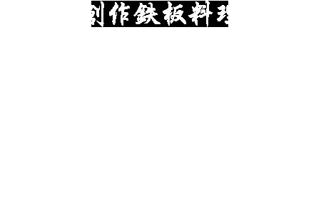 f_logo2